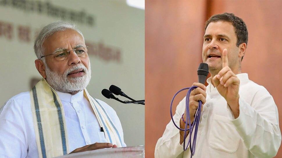 पीएम मोदी के विरुद्ध टिप्पणी: राहुल के खिलाफ शिकायत पर 7 जून को आएगा अदालत का आदेश