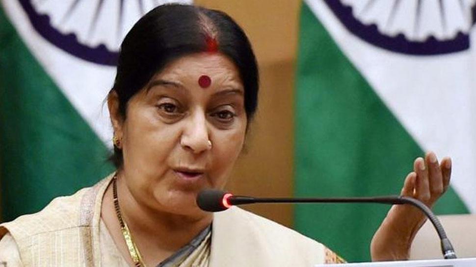 सुषमा स्वराज ने SCO सदस्यों से कहा- संयुक्त राष्ट्र सुरक्षा परिषद में सुधारों का करें समर्थन