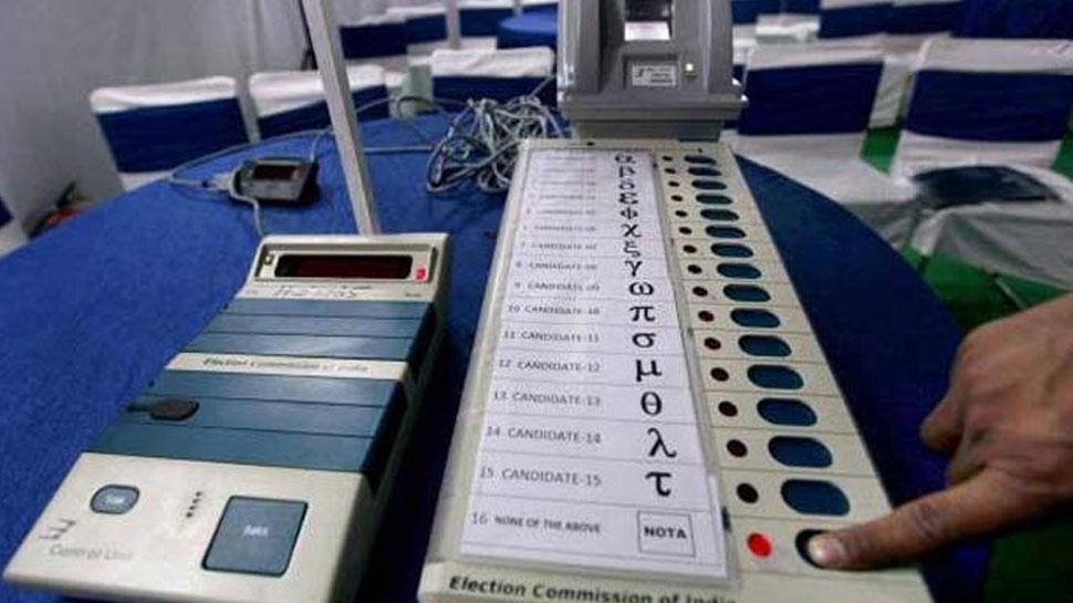 karnataka Lok sabha election results 2019 LIVE: 28 सीटों में से BJP 5 सीटों पर आगे