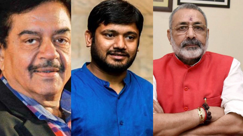 ये हैं बिहार की 5 हॉट सीट जिसपर टिकी हैं सबकी निगाहें, पार्टी और नेताओं के भविष्य का होगा फैसला