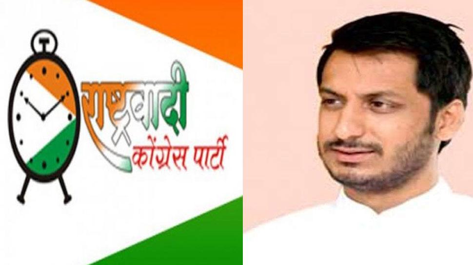 महाराष्ट्र में मावल लोकसभा सीट से आगे चल रहे हैं राकांपा नेता पार्थ पवार