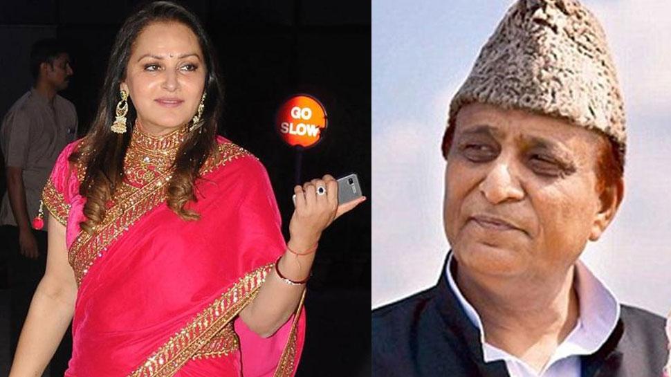 UP Elections 2019: रामपुर में नहीं चल रहा जया प्रदा का जादू, आजम 75,000 वोट से आगे