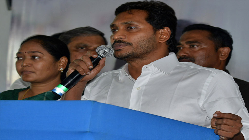 आंध्र प्रदेश: शनिवार को बैठक करेंगे YSR कांग्रेस के विधायक, जगन लेंगे मुख्यमंत्री पद की शपथ