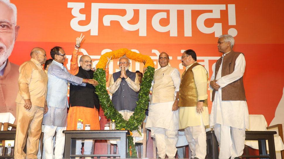 Lok Sabha Election Results 2019: कांग्रेस को हाशिये पर धकेल अखिल भारतीय पार्टी बनी BJP