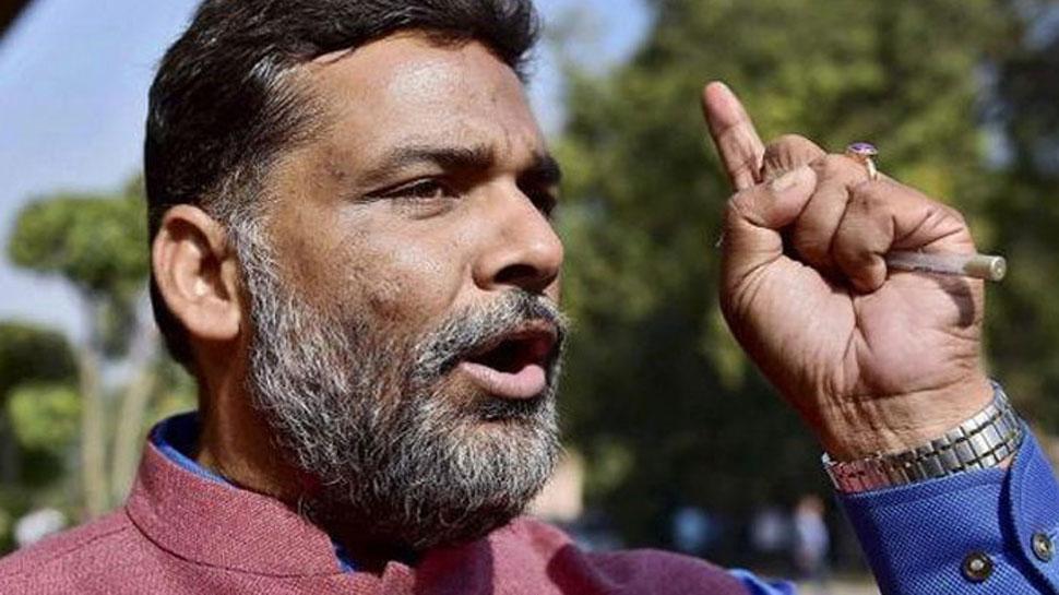 पप्पू यादव: किसी दौर में थे बिहार के बाहुबली, इस चुनाव में जमानत बचाने को तरस गए