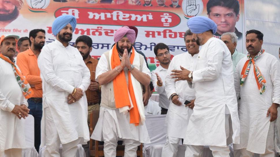 पंजाब में नहीं दिखी 'मोदी लहर', कांग्रेस ने 2014 से कहीं बेहतर प्रदर्शन किया
