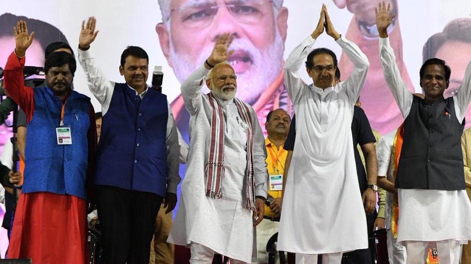 मोदी की आंधी से महाराष्ट्र में कांग्रेसी दिग्गज उड़े, BJP और शिवसेना गठबंधन को 41 सीटें