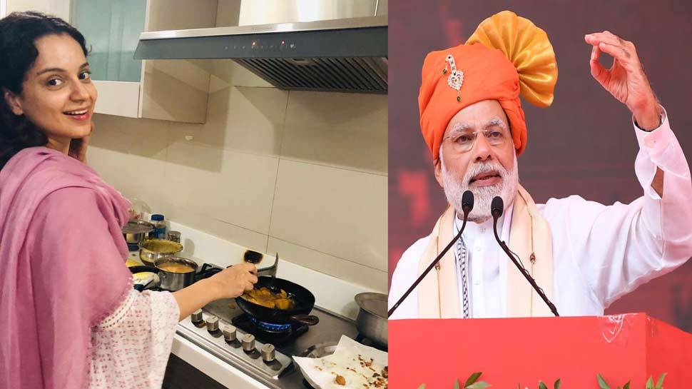 कंगना रनौत ने पकौड़े बनाकर सेलिब्रेट की PM नरेंद्र मोदी की जीत, सामने आईं PHOTOS