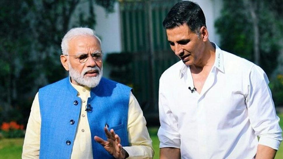 अक्षय कुमार ने इस अंदाज में दी पीएम नरेंद्र मोदी को बधाई, बोले- 'यह जीत राष्ट्र की...'