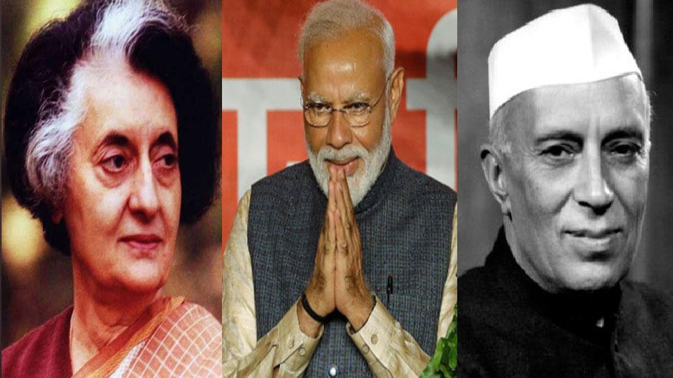 जवाहरलाल नेहरू और इंदिरा गांधी के बाद नरेंद्र मोदी ही हैं, जिन्होंने ऐसा कर दिखाया