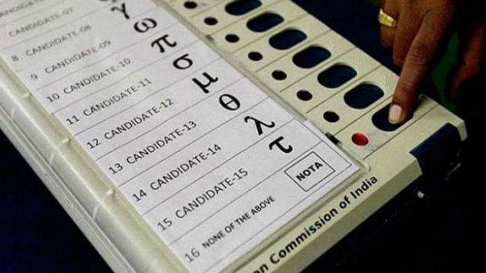 लोकसभा चुनाव 2019: बिहार में 13 लोकसभा सीटों पर तीसरे स्थान पर रहा 'NOTA'
