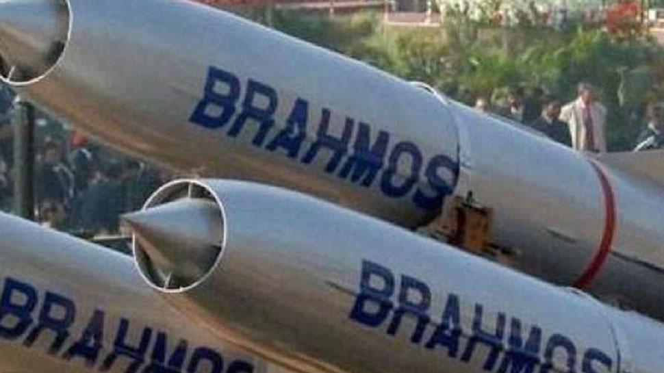 कार निकोबार द्वीप से किया गया ब्रह्मोस मिसाइल का सफल परीक्षण