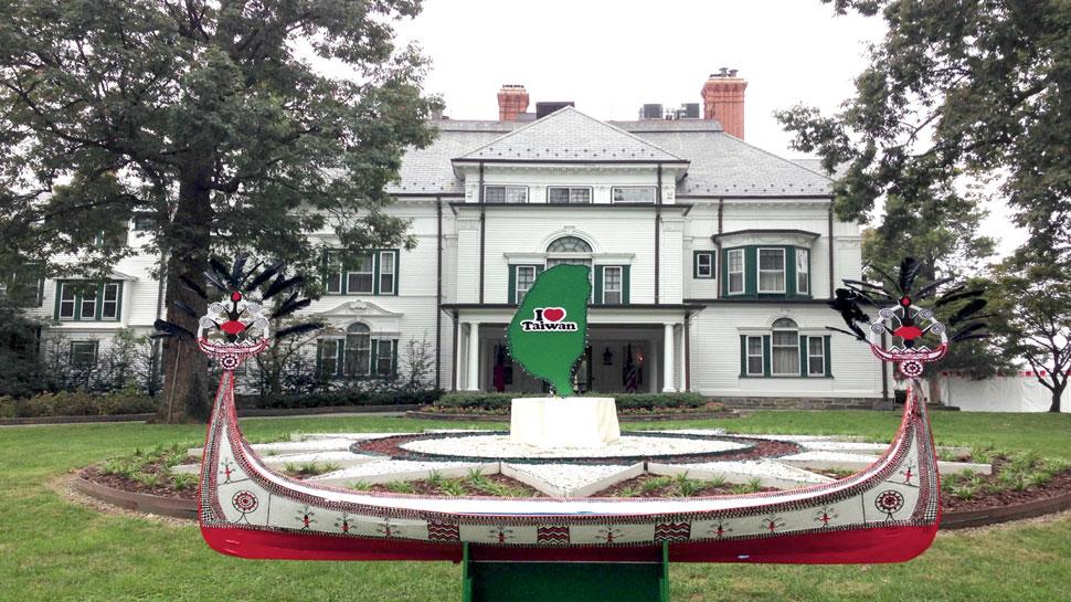 अमेरिका में अपने दूतावास का नाम बदल रहा है ताइवान, ये है वजह