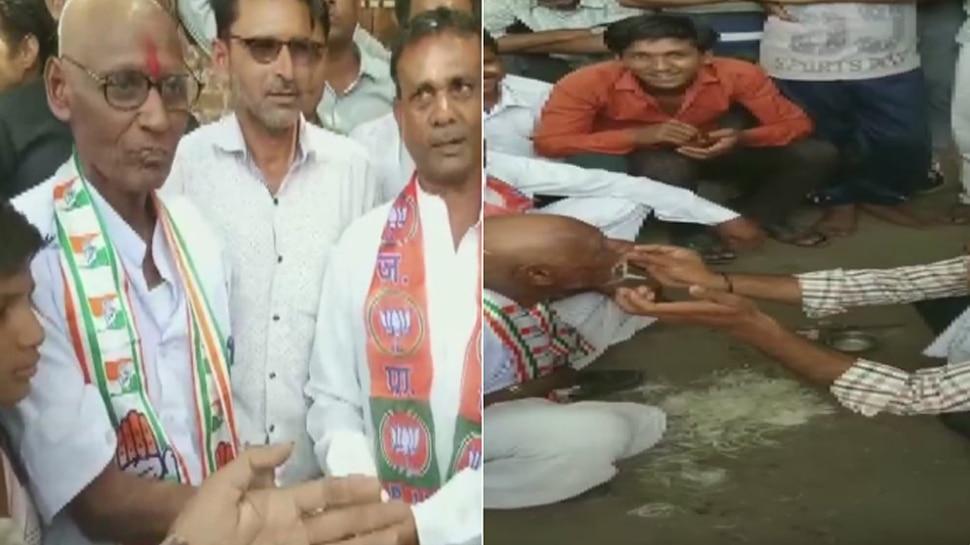 राहुल गांधी के पीएम बनने की बीजेपी समर्थक से लगाई थी शर्त, हारने पर मुंडवाना पड़ा सिर