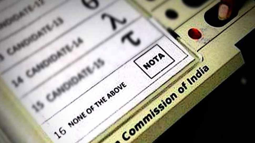 इस राज्य में बीजेपी-कांग्रेस से अधिक वोट NOTA पर पड़े, सारे प्रत्याशियों की जमानत भी जब्त