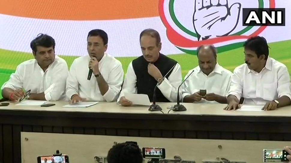 राहुल गांधी ने इस्तीफे की पेशकश की, लेकिन CWC ने कहा-कांग्रेस को आपकी जरूरत: सुरजेवाला