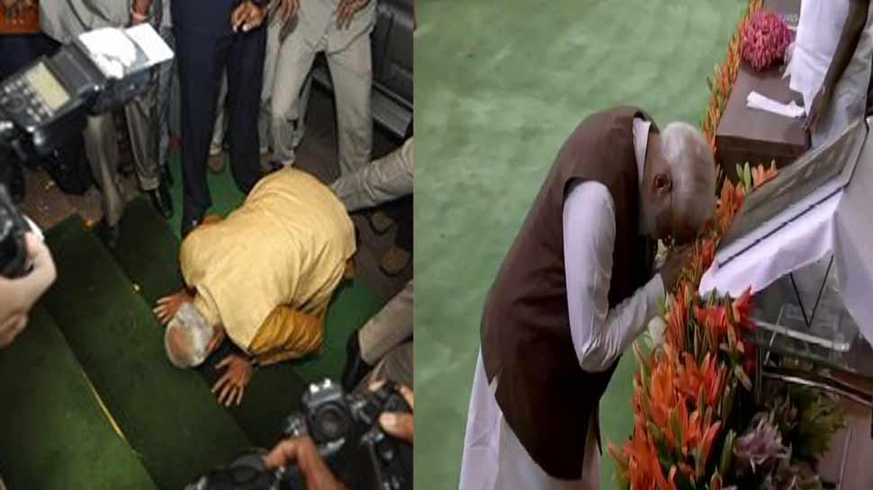 नरेंद्र मोदी ने 2014 में किया था संसद को नमन, 2019 में संविधान के सामने झुकाया सिर
