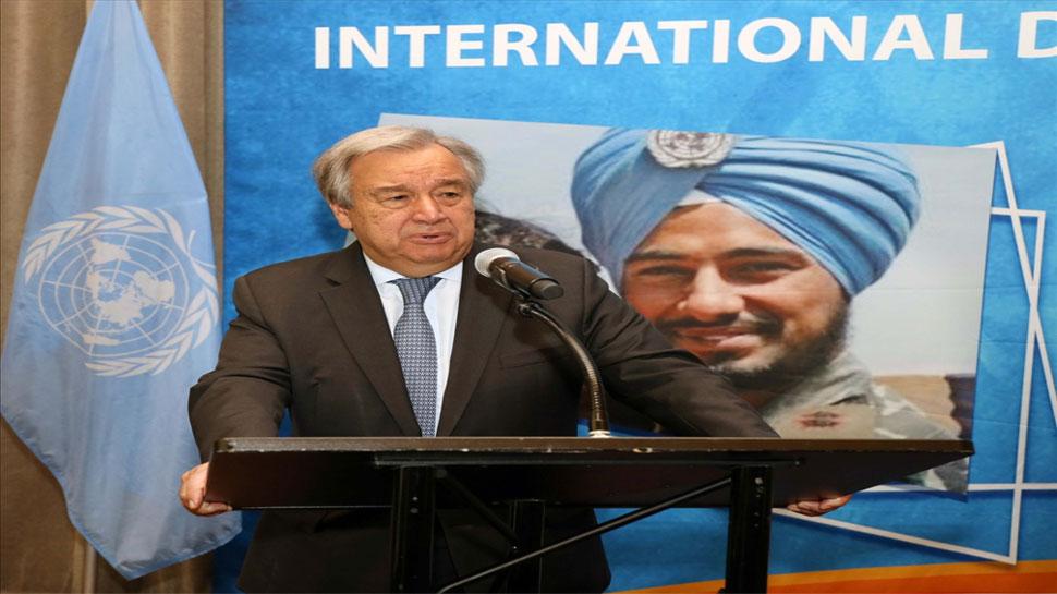 संयुक्त राष्ट्र शांति मिशन में भारत के योगदान के लिए गुतारेस ने 'धन्यवाद' दिया