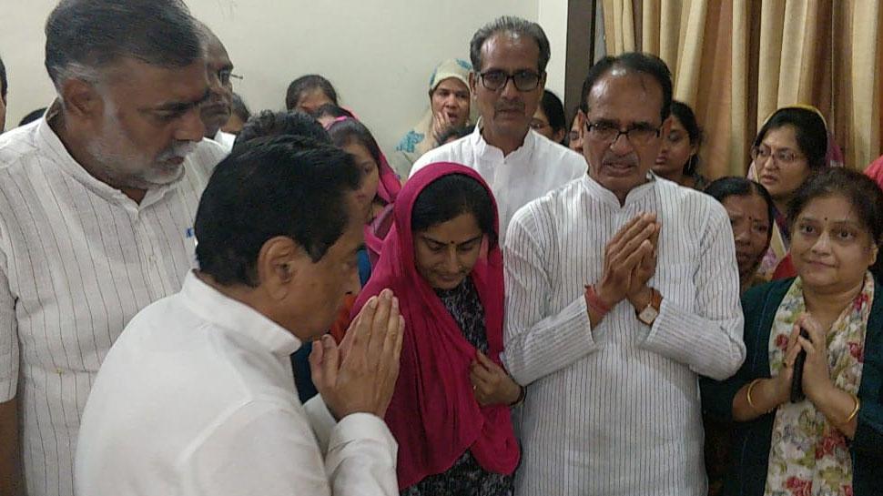madhya pradesh, condolence