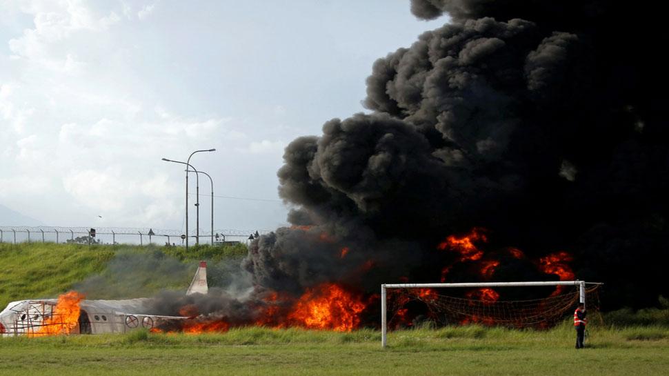 मेक्सिको: सैन्य हेलीकॉप्टर हुआ दुर्घटनाग्रस्त, 6 लोगों की मौत की पुष्टि