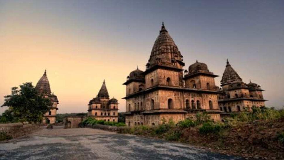 बुंदेला राजवंश की '16वीं सदी की ऐतिहासिक इमारतें बनेंगी अब यूनेस्को विश्व धरोहर