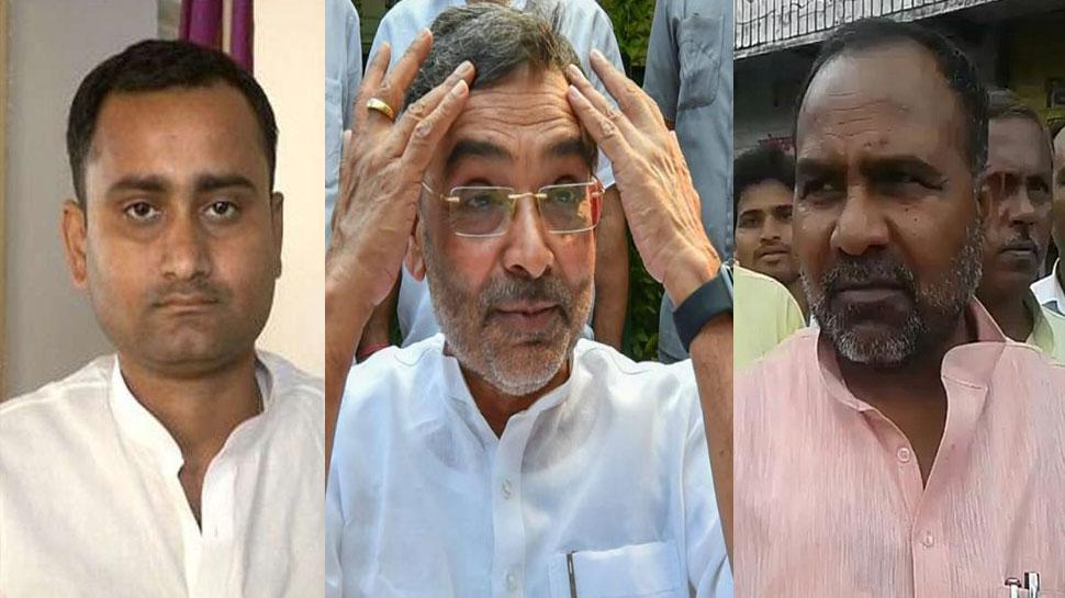 उपेंद्र कुशवाहा को फिर लगा बड़ा झटका, RLSP के बागी विधायकों का गुट JDU में शामिल