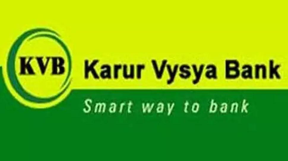 करुर वैश्य बैंक ने सेना कल्याण कोष में पांच करोड़ रुपये का योगदान किया