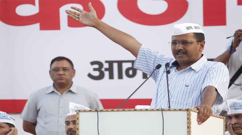 केजरीवाल ने AAP कार्यकर्ताओं से कहा- जनादेश को विनम्रता से स्वीकार करें