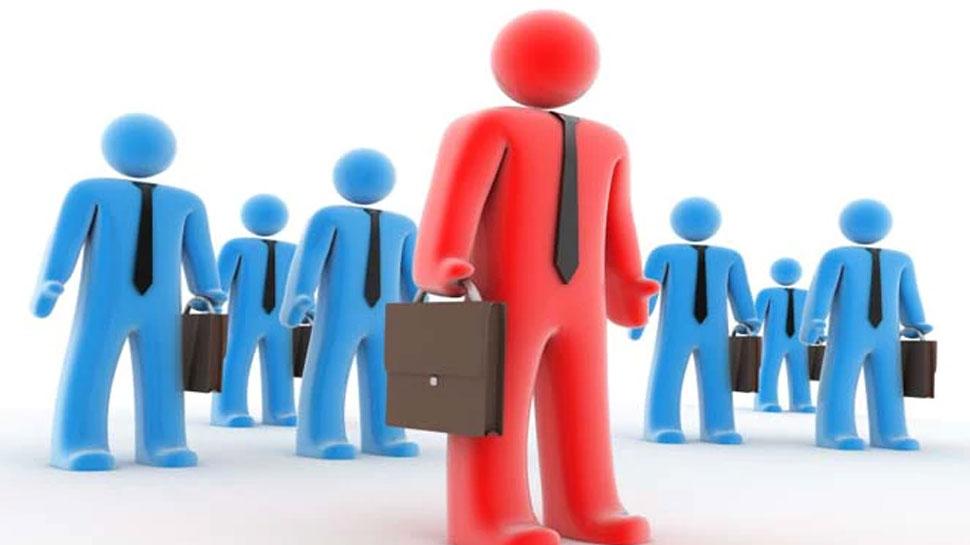 UPPCL: 5 डायरेक्टर पदों के लिए निकली हैं भर्तियां, ऐसे करें आवेदन