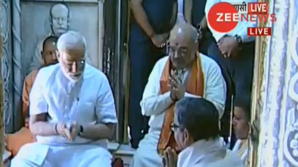 PM मोदी और अमित शाह ने ऐसे की काशी विश्वनाथ की पूजा, पीछे हाथ जोड़े बैठे दिखे CM योगी