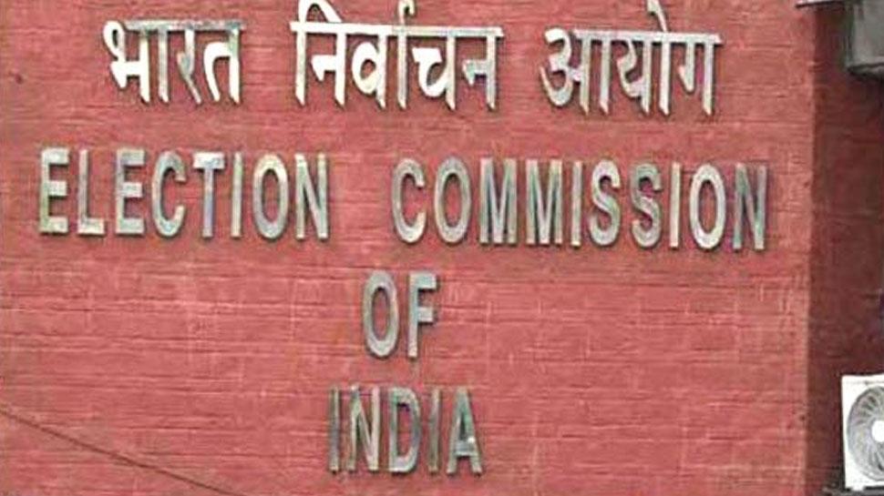 विधानसभा चुनाव के बाद चार प्रदेशों से आदर्श आचार संहिता हटी: चुनाव आयोग