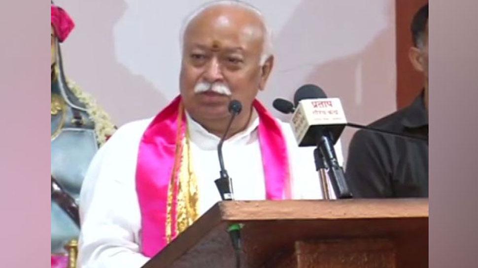 'राम का काम करना है और वो होकर रहेगा': आरएसएस प्रमुख मोहन भागवत