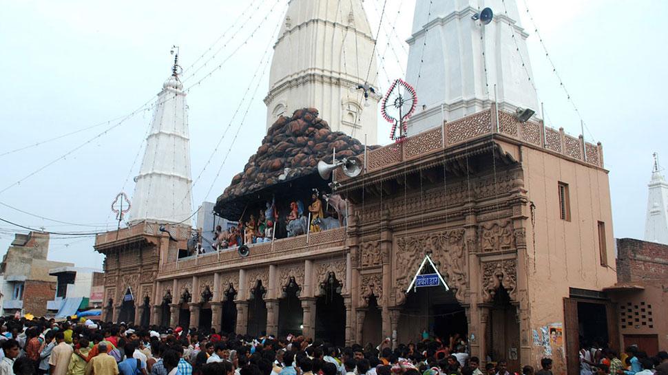 दानघाटी मंदिर के चढ़ावे में 10 करोड़ से अधिक घोटाला, कोर्ट ने कानूनी कार्यवाही करने के दिए निर्देश