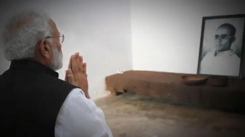 सावरकर की 136वीं जयंती पर PM मोदी ने किया नमन, ट्वीट कर किया याद