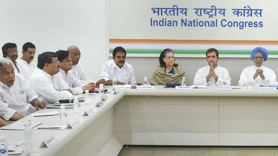 बुजुर्गों और हारे हुए नेताओं की फौज से 'फ्रेश आइडिया' चाहते हैं राहुल गांधी, देखिए CWC की लिस्ट