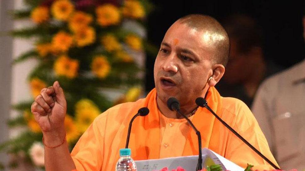 दिल्ली में शपथ लेने से पहले नवनिर्वाचित सांसदों को CM योगी कराएंगें लंच, और...