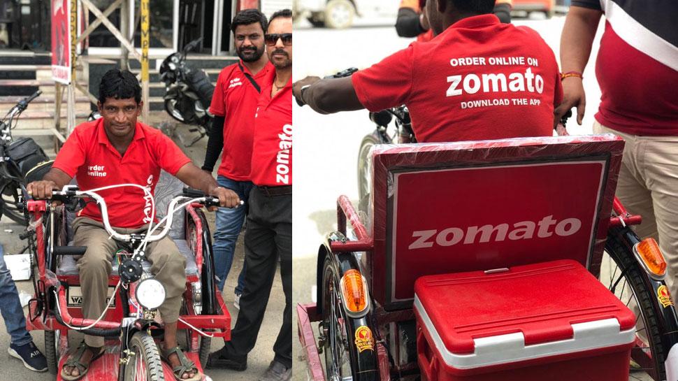 वीडियो वायरल होने के बाद Zomato ने डिलीवरी ब्वॉय को गिफ्ट की इलेक्ट्रिक साइकिल