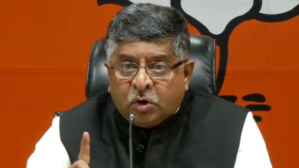 रविशंकर प्रसाद ने दिया राज्यसभा से इस्तीफा, पटना साहिब से जीत चुके हैं लोकसभा चुनाव