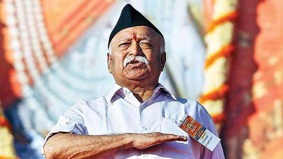 मध्य प्रदेश में 'संघ' की इस रणनीति से बजा BJP का डंका, भोपाल लोकसभा सीट थी बड़ी चुनौती
