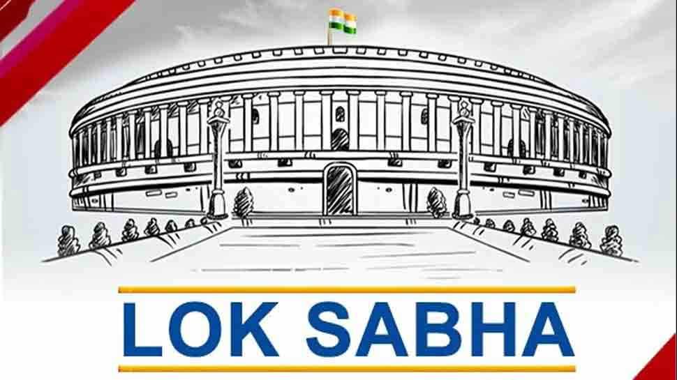 लोकसभा चुनाव में मिली हार के बाद यह राजनीतिक दल गंवा सकता है राष्ट्रीय पार्टी का दर्जा