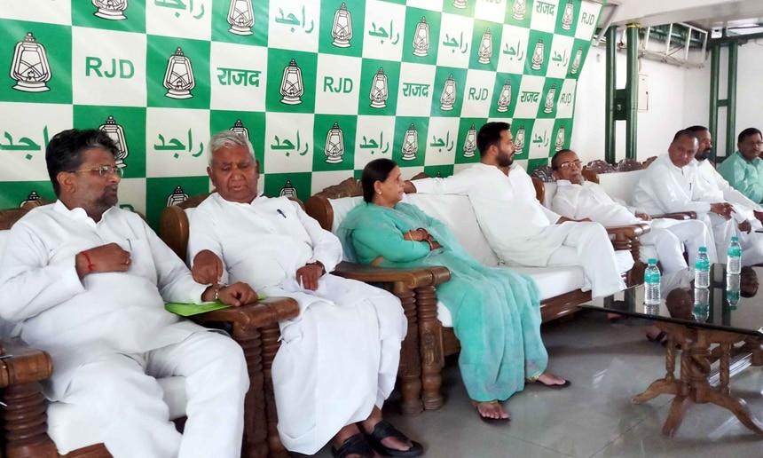 बिहार महागठबंधन में फूट, RJD की बैठक में नहीं पहुंचा कोई भी कांग्रेसी नेता