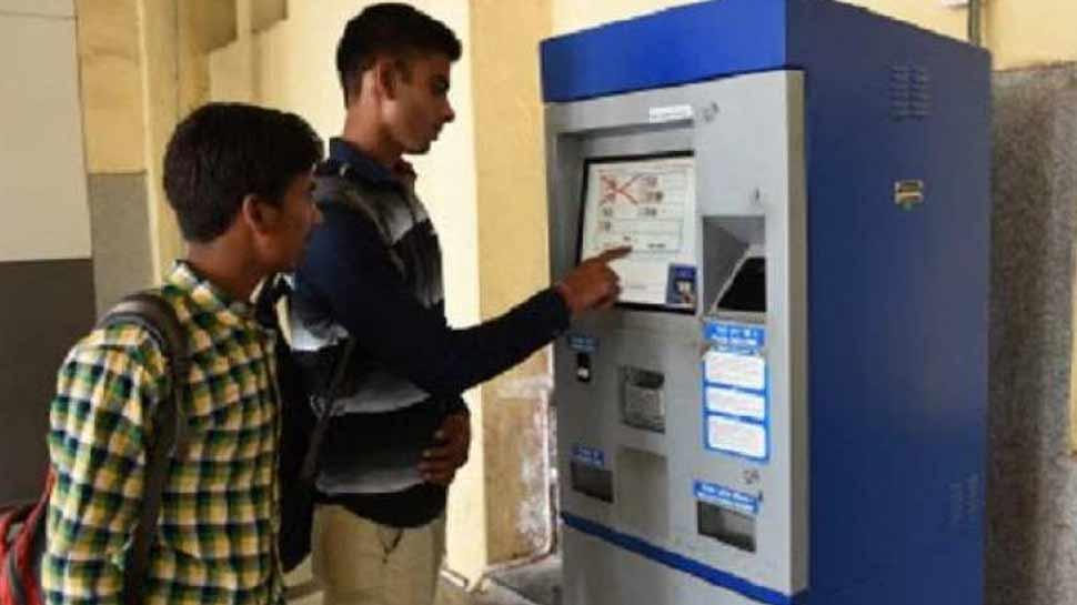 तेलंगाना में लेनदेन को मशीन आधारित बनाने वाली आइरिश तकनीक का किया जाएगा इंपोर्ट
