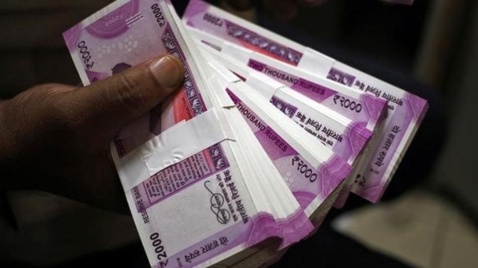 बिहार : पश्चिम चंपारण में 20 हजार रुपये के नकली नोट के साथ 4 गिरफ्तार