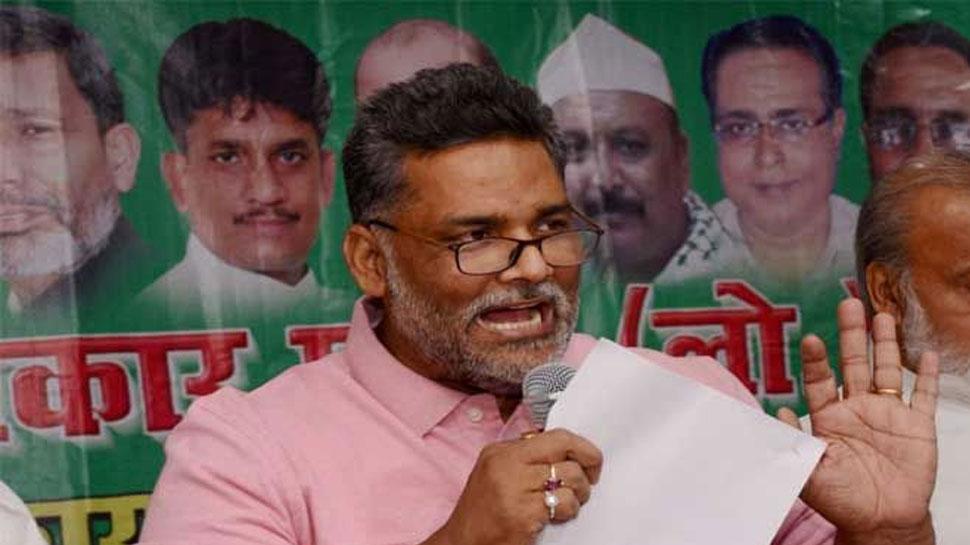 बिहार की पूर्व मुख्यमंत्री को भी मिलना चाहिए शपथ ग्रहण में निमंत्रण - पप्पू यादव