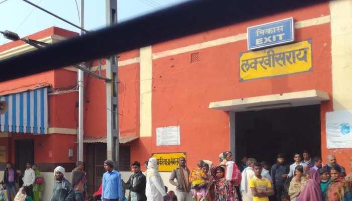 लखीसराय: पटना हाईकोर्ट के मुख्य जज पहुंचे जिला न्यायालय, लोगों ने किया स्वागत