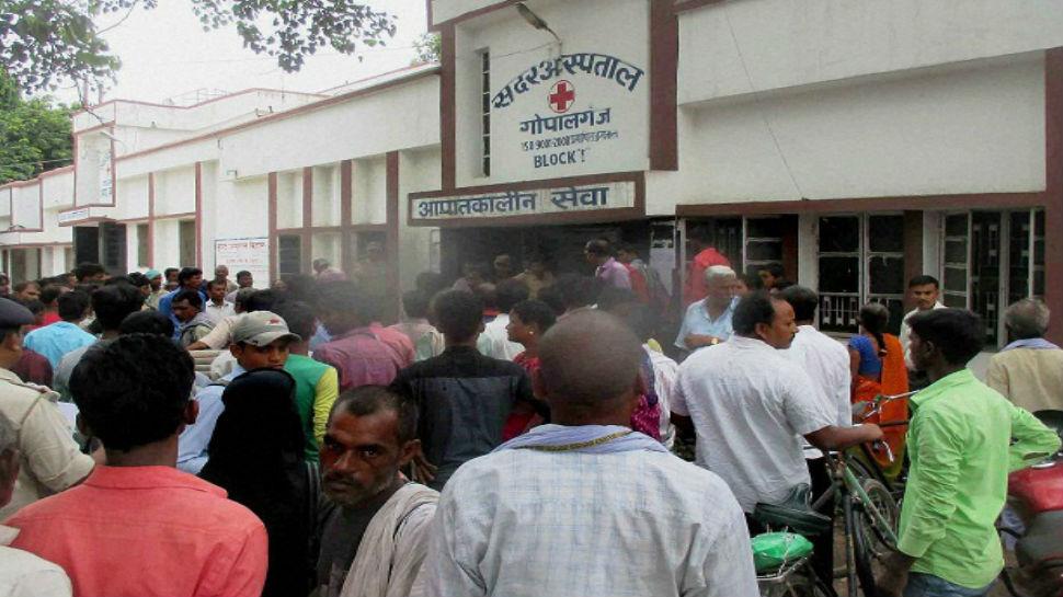 गोपालगंज: प्रदूषण कंट्रोल बोर्ड द्वारा आधा दर्जन नर्सिंग होम को बंद करने के बाद हड़ताल