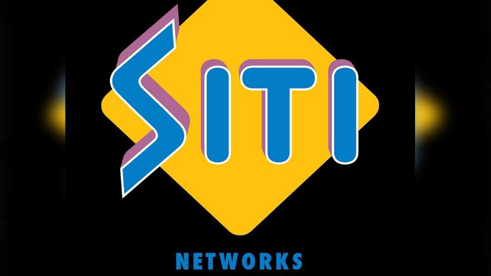 वित्त वर्ष 2018-19 में SITI Networks की कुल कमाई में 13 फीसदी की बढ़ोतरी