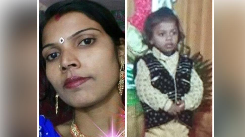 दिल्ली में मां-बेटे की हत्या, महिला का गला रेता और 4 साल के मासूम को फांसी से लटकाया