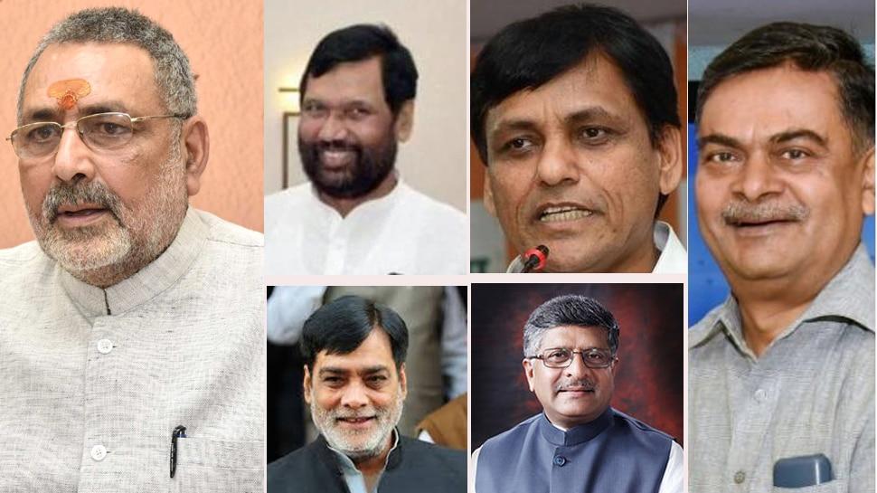 मोदी मंत्रिमंडल में बिहार के 6 सांसद बने मंत्री, रामकृपाल यादव, रूडी को नहीं मिला मौका