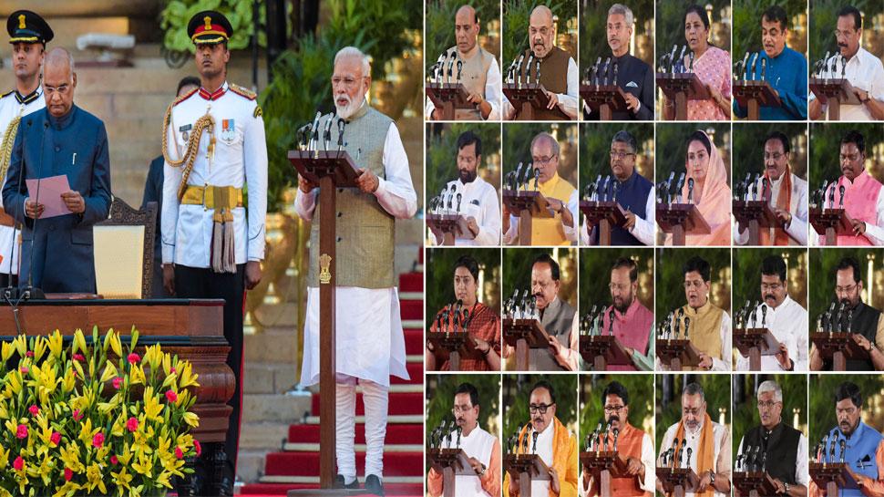 24 कैबिनेट मंत्री, 24 राज्यमंत्री और 9 राज्यमंत्री (स्वतंत्र प्रभार) | PM मोदी के नए मंत्रिमंडल की FULL LIST